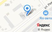 Автомойка на ул. Революции