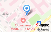 Главное бюро Медико-Социальной Экспертизы по Тюменской области
