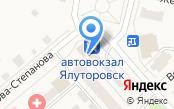 Магазин очков и сувениров на ул. Новикова