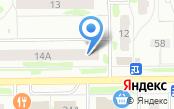 Тай Сиам Тобольск