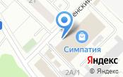 Магазин автозапчастей для ВАЗ, Ока