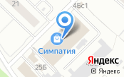 Магазин автозапчастей в Знаменском переулке