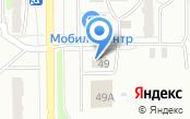 Автомойка на ул. 15-й микрорайон
