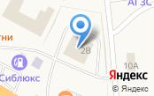 Сиблюкс
