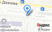 Автостоянка на ул. Дианова