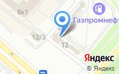 Магазин сантехнического оборудования и инструментов