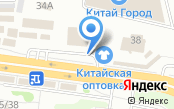 Корея-Моторс-Омск