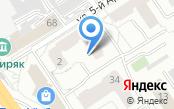 Серагем-Омск