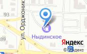 АЗС Ныдинское