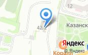 Магазин автозапчастей для Газель на ул. Труда