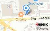 КОРЕЯ 55