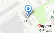 Омский завод электротоваров, ЗАО