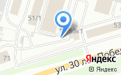 Б/У Авто