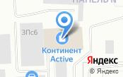 """АвтоТехЦентр """"Запчастер"""" - Профессиональный автосервис в Нижневартовске!"""