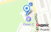 АЗС Окис-С