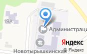 Администрация Новотырышкинского сельсовета