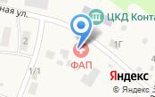 Соколовский фельдшерско-акушерский пункт