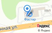 ФАСТАР
