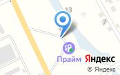 АЗС Сибиряк