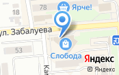 Салон оптики на ул. Забалуева