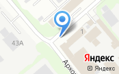 Среднеуральская торгово-промышленная компания