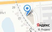 Межрайонный отдел государственного технического надзора и регистрации автомототранспортных средств ГИБДД №2