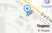 АБС-Сервис Сибирь