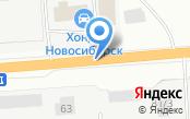 Частное охранное предприятие Эгрегор в Новосибирске - Ваша безопасность - наша обязанность!