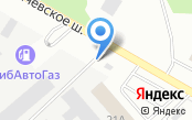 Шиномонтажная мастерская на Толмачёвской
