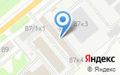 СкладСервис Новосибирск