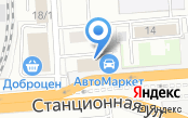Автомаркет на Станционной