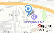 АГНКС Томскавтогаз