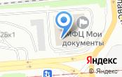 Межрайонная инспекция Федеральной налоговой службы России №16 по Новосибирской области