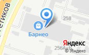 АвтоОпт