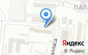 Специальное учреждение временного содержания иностранных граждан УФМС России по Новосибирской области