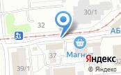 Уралкомпрессормаш