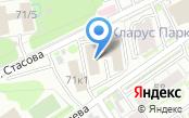 Уголовно-исполнительная инспекция ГУФСИН России по Новосибирской области