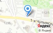 Здравствуй, Новосибирск!