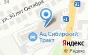 Автоверсия
