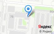 Центр материально-технического обеспечения ФПС по Новосибирской области, ФАУ