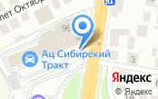 ПЛАНЕТА АВТО detailing