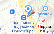 Городской центр организации дорожного движения, МБУ