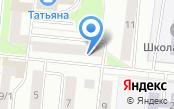 Территориальное общественное самоуправление им. Громова