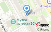 Новосибирская межрайонная природоохранная прокуратура Новосибирской области