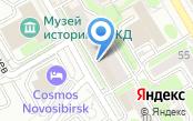 Военный комиссариат Октябрьского района и Центрального административного округа г. Новосибирск