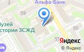 Отдел земельных и имущественных отношений Администрации Центрального округа по Железнодорожному