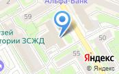 Отдел потребительского рынка и защиты прав потребителей Администрации Центрального округа по Железнодорожному, Заельцовскому и Центральному районам г. Новосибирска