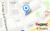 Отдел судебных приставов по Кировскому району