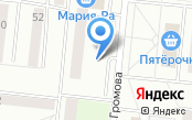 Автостоянка на ул. Громова