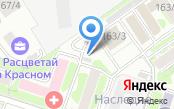 Автостоянка на ул. Перевозчикова